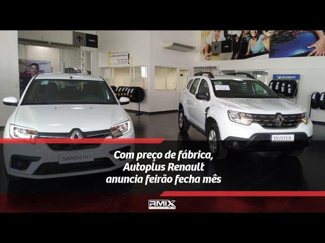 Com preço de fábrica, Autoplus Renault anuncia feirão fecha mês