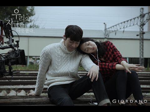 Korean Celebrity Real Life Couple [January 2016]