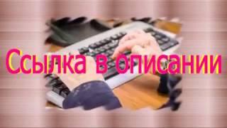 знание компьютера обучение