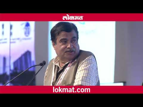 Nitin Gadkari on construction of Mumbai - Nagpur Express Highway