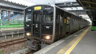 「愛車!」813系RG228編成 快速ワンマン直方行き 桂川駅発車!
