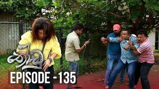 Thoodu | Episode 135 - (2019-08-23) | ITN Thumbnail