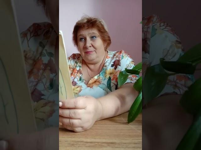Изображение предпросмотра прочтения – ТамараФилипова читает произведение «Где ты, где ты, отчий дом...» С.А.Есенина