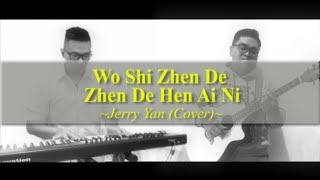 Jerry Yan - F4 - Wo Shi Zhen De Zhen De Hen Ai Ni - 我是真的真的很愛妳 (Cover)