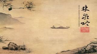 Baixar Raflum - Melodies Of Forest And Springs  (Full Album)