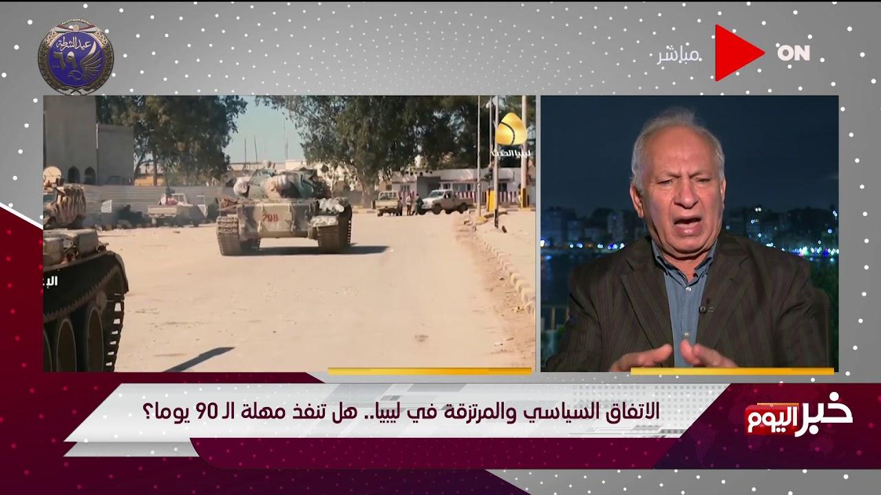 خبر اليوم - علي التكبالي: يجب على الأمم المتحدة الخروج من ليبيا لإنها أثبتت عجزها  - نشر قبل 16 ساعة