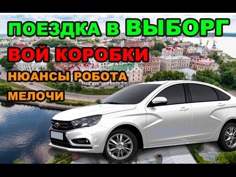 Легкие отношения в Санкт-Петербурге, Знакомства без