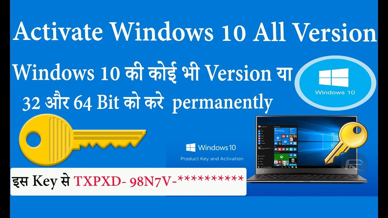 How to activate windows 10 all version by this key in hindi how to activate windows 10 all version by this key in hindi windows 10 free activation by key ccuart Choice Image