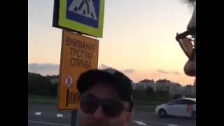 Сочи-Камеди-Формула 1