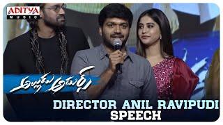 Director Anil Ravipudi Speech | Alludu Adhurs Pre Release | Bellamkonda Sreenivas | Nabha Natesh