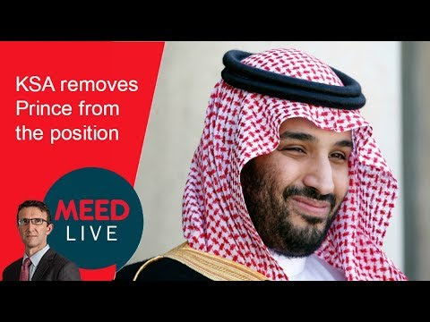 KSA removes Prince from the position | MEED Breaking News