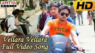 Adhee Lekka Movie    Vellara Vellara Full Video Song    Manoj Nandam,Mahee