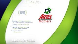 """""""ARIEL MOTHER"""" Guest: Yasir Nawaz. City: Rahim Yar Khan. Won Talk Show TV Award in 2002."""
