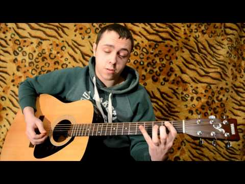 Градусы  Голая Аккорды на гитаре видео