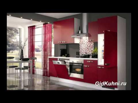 Красная кухня фотогалерея