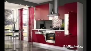 видео Квартирный вопрос: дизайн кухни оранжевой, зеленой, фиолетовой, красной, сиреневой