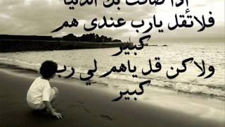 الرقية الشرعية .. الشيخ ماجد الزامل .. صوت مؤثر ..