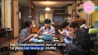 2015年 最期待的明星 第一李昇基