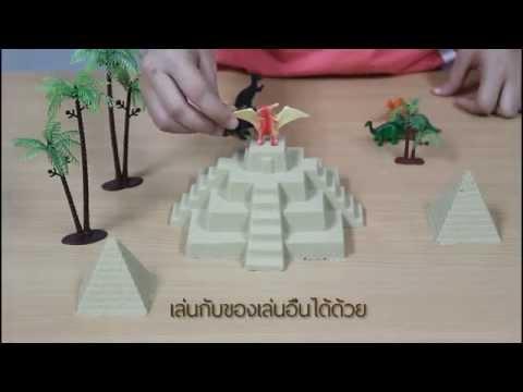 ทรายแม่เหล็ก ทรายไฮเทค Kinetic Sand ของเล่นเสริมพัฒนาการเด็กสุดฮิต!!!