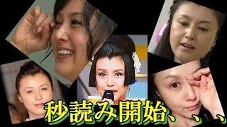 女優でタレントの藤原紀香と、 歌舞伎俳優の片岡愛之助が結婚。 梨園の...