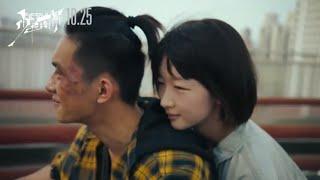 火线定档! 周冬雨、易烊千玺新作《少年的你》10月25日公映【中国电影报道 | 20191023】