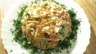 Салат с курицей и морковью по корейски