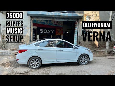 Old Hyundai Verna With 75000 Rupees Music Setup | Modified Hyundai Verna | Hyundai Verna Audio Setup