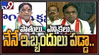 Mahakutami goal is to combine every party - Ponnala Lakshmaiah - TV9