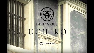 『DINING OUT』初の愛媛県開催となる『DINING OUT UCHIKO with LEXUS』...