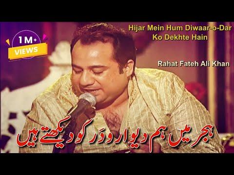 Hijar Mein Hum Diwaar-o-Dar Ko Dekhte Hain | Rahat Fateh Ali Khan | Ghazal | Mirza Ghalib
