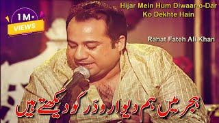 hijar mein hum diwaar o dar ko dekhte hain rahat fateh ali khan ghazal mirza ghalib