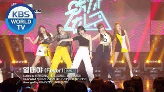 We K Pop Extra EP.11 - GFRIEND's Songs [ENG, CHN, IND / 2019.10.15