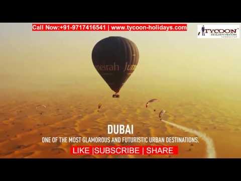 Dubai Tourism Packages, Dubai Destination Guide,Dubai where to go best places, Dubai Nightlife