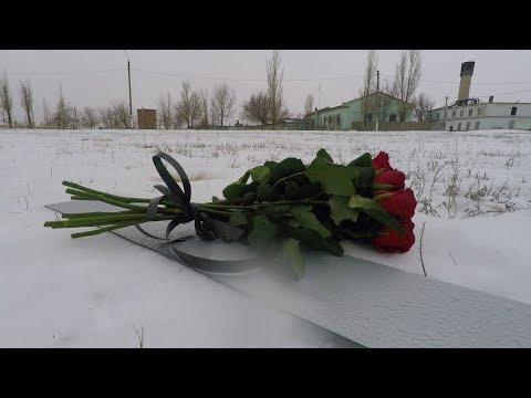Загадочная трагедия в Волгоградской области