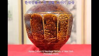 한국인의 옛 생활 도자기
