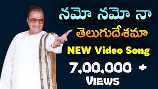Namo Namo na Telugudesama_ latest NewTelugu video song _ Mahesh Audios