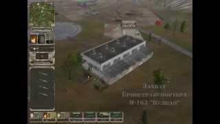 Soldier of Anarchy - Захват техники