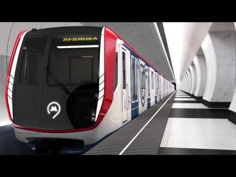 Вагоны метро нового поколения