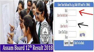 HOW TO CHECK AHSEC RESULT ONLINE, HS Final Assam Board Results || Ahsec 12th class Result 2018