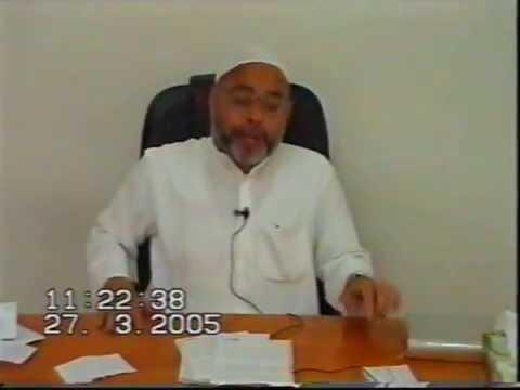 Jantri - Maulana Sadiq Hasan