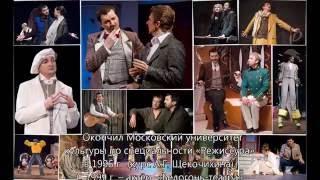 Актерская неделька. Антон Васильев. Часть 2.