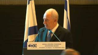 Shimon Peres at the WJC Governing Board (1 of 5)