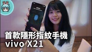 台灣第一支隱形指紋辨識的手機上市囉!! 阿是說現場全部都只有示範機... ...