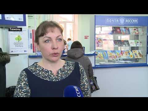 Почта России развивает электронные сервисы