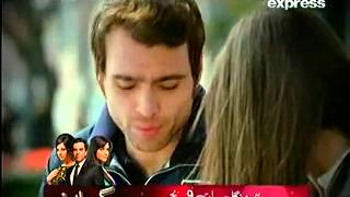 Mera pyaar Meenay Episode 75 in High Quality 12th February 2014   DramasOnline clip5