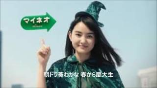 10月2日にスタートするNHK連続テレビ小説「わろてんか」のヒロイ...