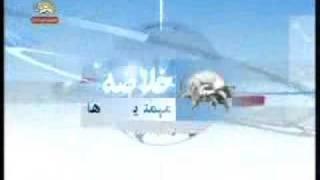 kholaseh akhbar 11bahman az sima3