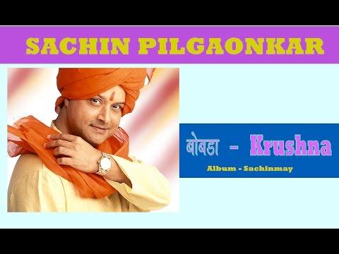 Bobada - Krushna / Sachin Pilgaonkar / Sagarika Live
