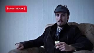 QUEST-ROOM Köln: Sherlock Holmes und der Fall des gestohlenen Smaragden