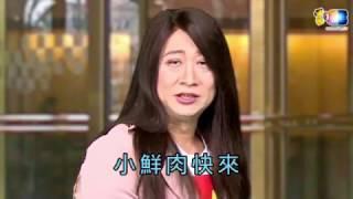 海倫仙桃出席記者會獻唱泰國情歌?!